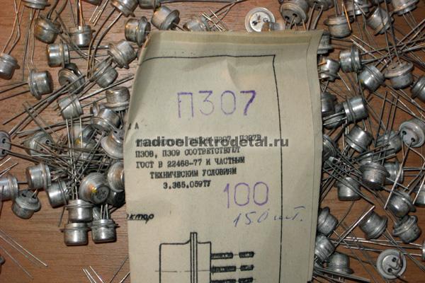 Скупка радиодеталей в ростове на дону цены