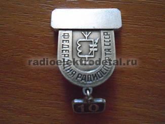 Скупка лома серебра в екатеринбурге