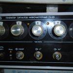 Генератор низкочастотных сигналов Г3-123