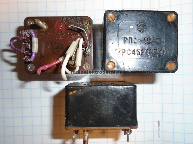 Скупка конденсаторов харьков