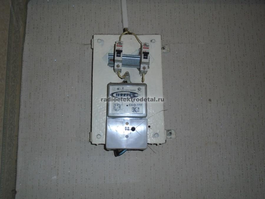 Скупка радиодеталей с низким содержанием драгметаллов