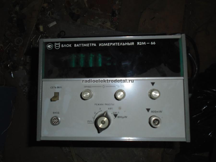 Скупка радиодеталей платы на вес в тюмени
