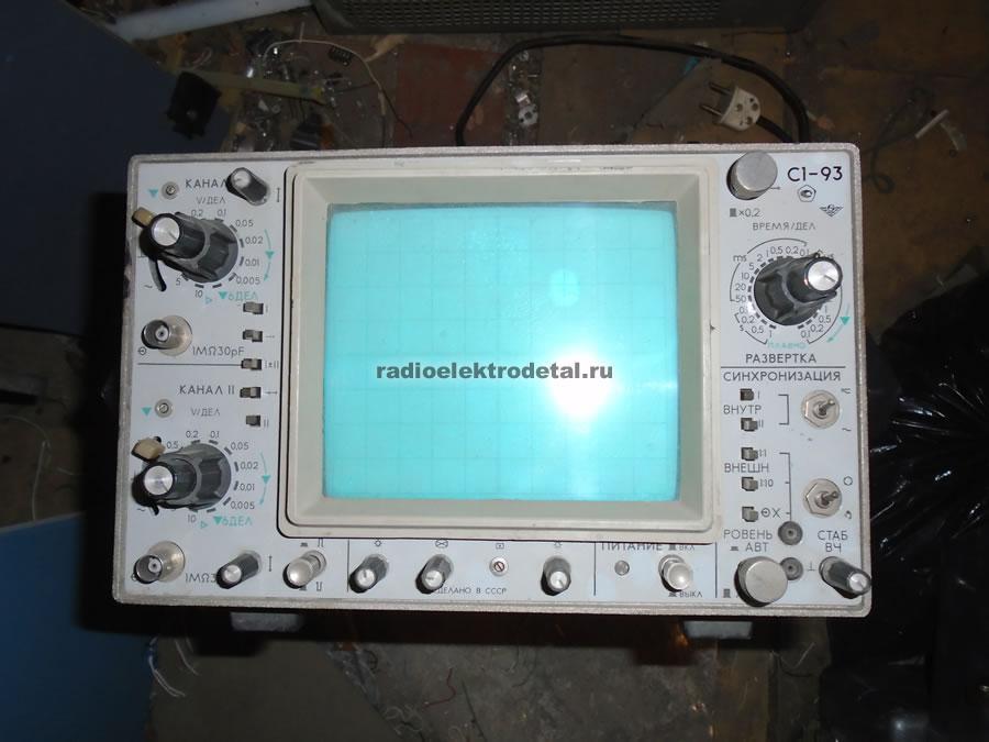 Скупка прием радиодеталей цена